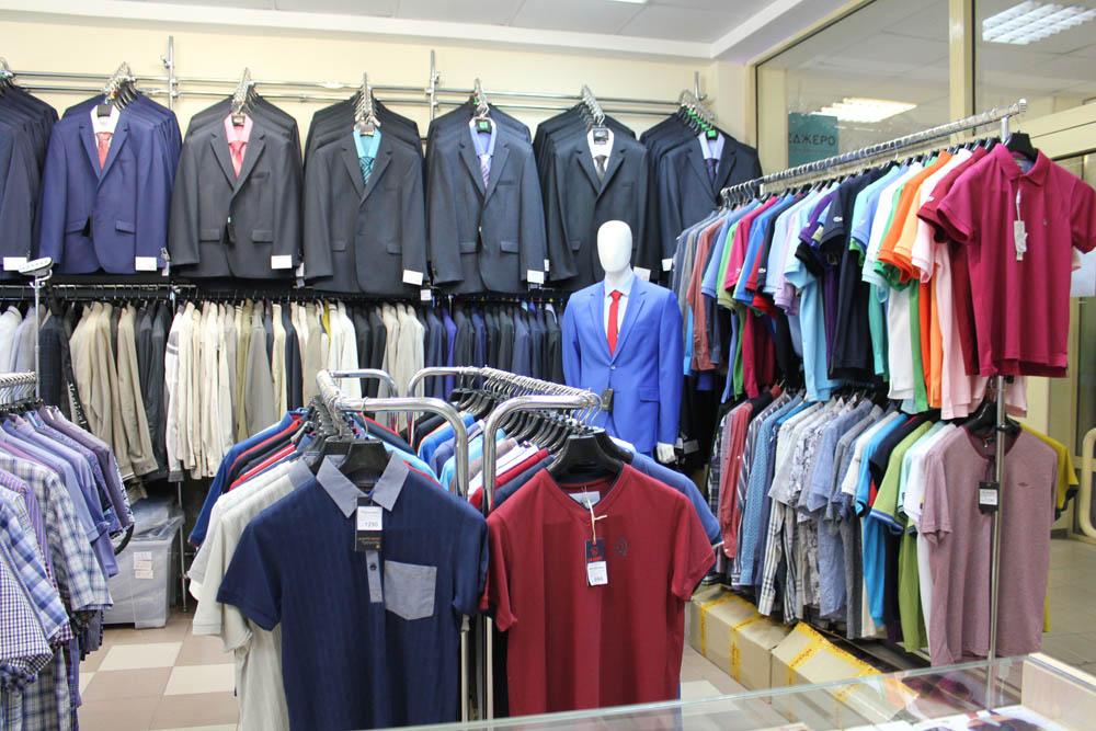 Одежда Дешевая