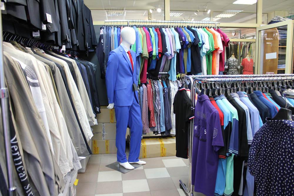 Интернет Магазин Дешевой Одежды Женской