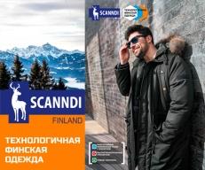 Скоро! Коллекция осень-зима 2018-2019г. верхней одежды от SCANNDI
