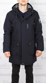 Куртка мужская VIZANI 10605