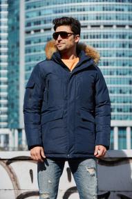 Куртка мужская Scanndi (Синий) DM19331 Зима