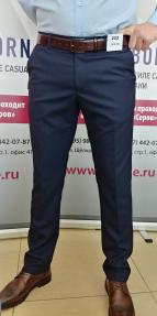 Мужские брюки Claude 222 Денди (темно-синий)