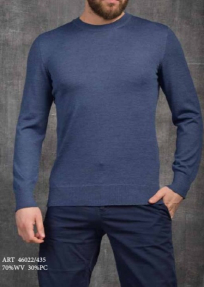 Джемпер мужской Van Cliff 46022/435 (синий)