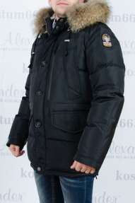 Куртка мужская VIZANI 890-P