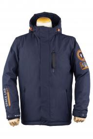Куртка муж. Scanndi DM2029 (тёмно-синий)