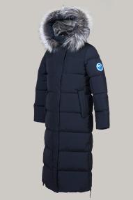 Пуховое пальто женское LAPLANGER Эстери (синий)