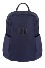 Рюкзак RS 060520 (тёмно-синий)